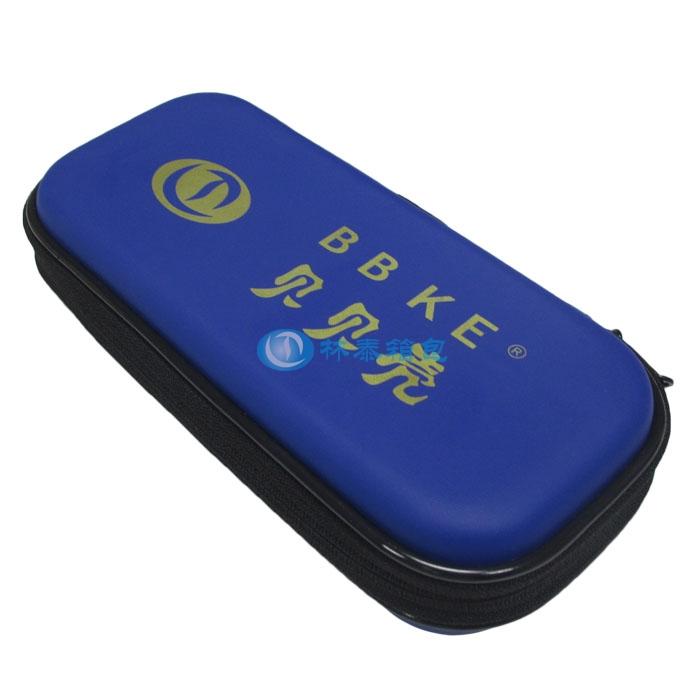 (蓝)EVA笔盒笔袋
