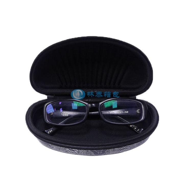 定做EVA眼镜盒